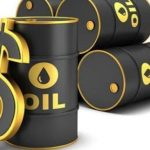 FG revokes Pan Ocean and 5 others oil licenses to recover debts. 8