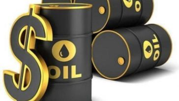 FG revokes Pan Ocean and 5 others oil licenses to recover debts. 1