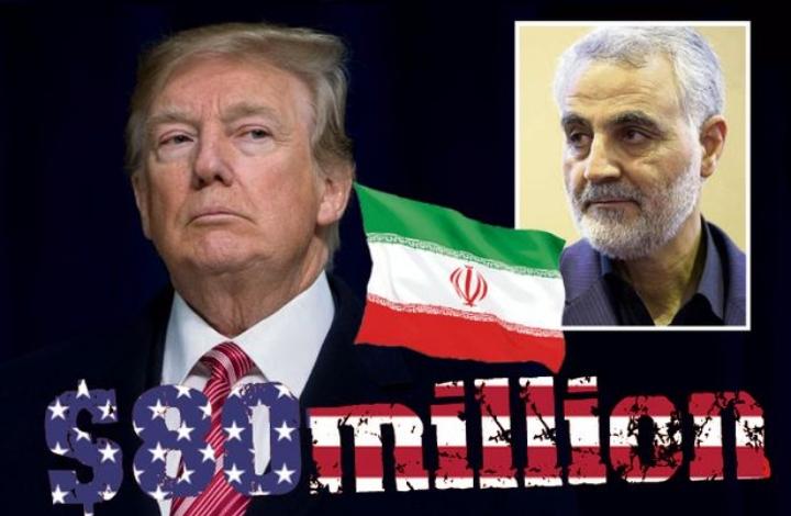 Iran Places $80 Million Bounty On Donald Trump's Head For Killing General Soleimani 1