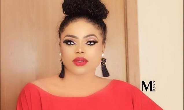 """My Monthly Period Does Not Give Any Sign When It Is Coming"" - Bobrisky Claims 1"