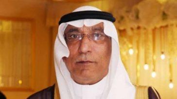 Adnan Bostaji: Saudi Arabian Ambassador To Nigeria Found Dead After Falling Asleep In Abuja 6
