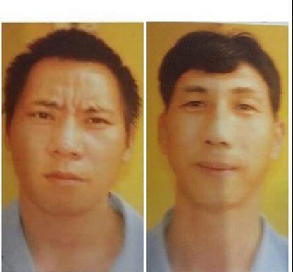 2 Chinese Men Arrested In Lagos For Allegedly Raping Their Male Colleague While Asleep 1