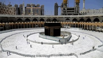 Saudi Arabia Suspends Ramadan Prayers Due To Coronavirus, Tells Muslims What To Do 5