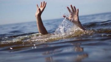 Tragedy Struck As Three Children Falls Off A Bridge While Swimming, Drowns In Ondo River 1