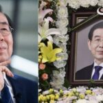Mayor Of Seoul, Park Won-soon Found Dead After Being Declared Missing, Leaves Behind Suicide Note 28