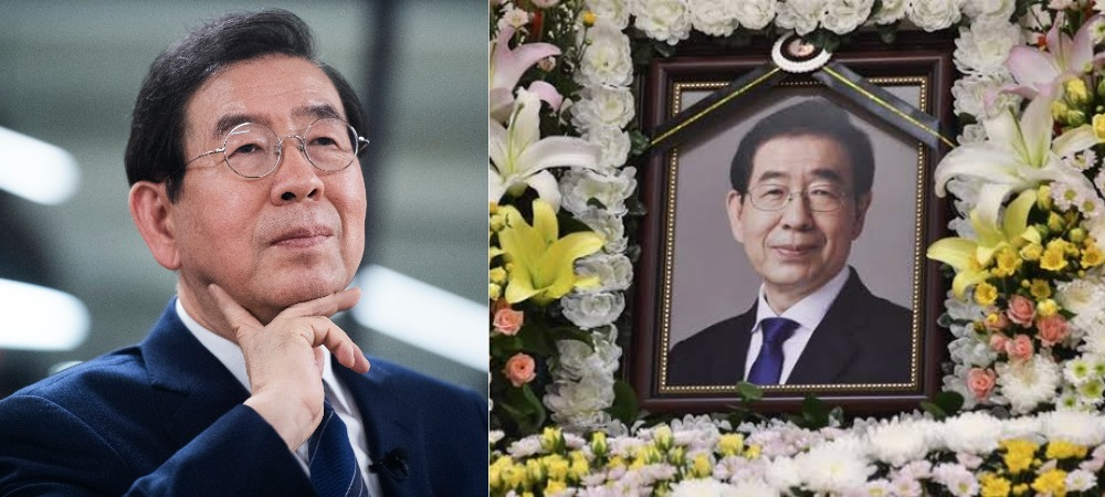Mayor Of Seoul, Park Won-soon Found Dead After Being Declared Missing, Leaves Behind Suicide Note 1