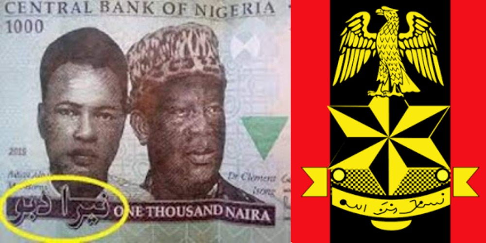 CBN, Nigerian Army Opposes Suit To Remove Arabic Inscriptions From Naira Notes And Logo 1