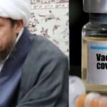 Iranian Cleric Claims COVID-19 Vaccine Turns People Into 'Homosexuals' 27