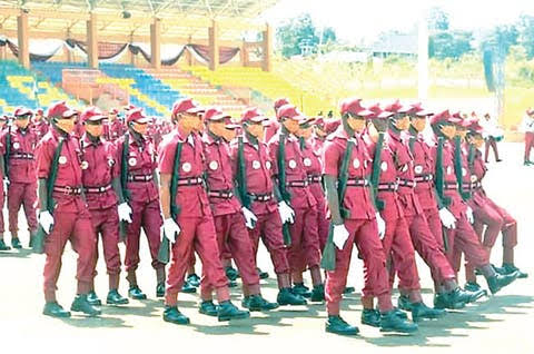BSc Degree, HIV Test Among Requirements To Join Amotekun Corps - Ogun Government 1