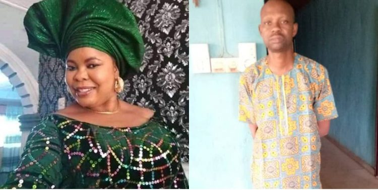 Infidelity: Ogun LG Staff Stabs Wife To Death Over Suspicious Text Messages On Her Phone 1