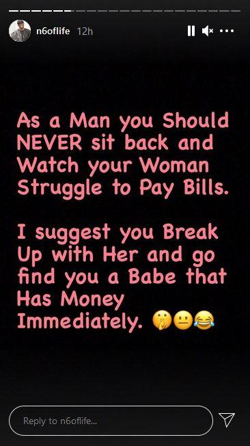 """Don't Date Women That Struggles To Pay Bills, Go For Richer Ones"" - OAP N6 Advices Men 2"