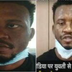 25-Year-Old Nigerian Man Arrested In India For Defrauding 62-Year-Old Woman Of N16 Million 28