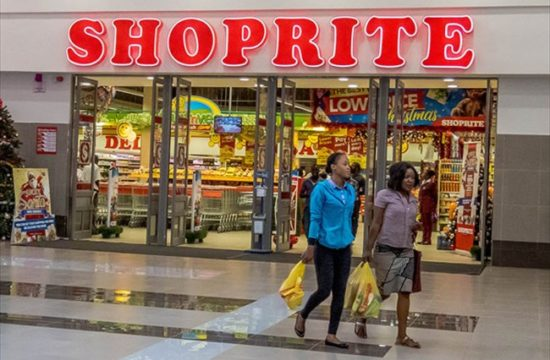 Nigerian Firm, Ketron Acquires Africa's Largest Food Retailer, Shoprite 1