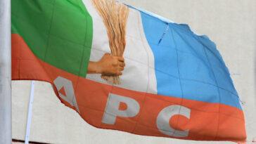 Nigerians Still Trust Us, We'll Win Anambra, Osun, Ekiti, 2023 General Elections - APC