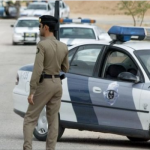 Another Nigerian Risks Execution In Saudi Arabia For Alleged Drug Trafficking 27